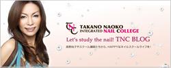 毎日更新!!高野尚子&TNCのブログ